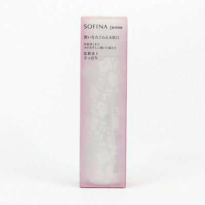 Final Sale: Sofina Jenne Lotion I Fresh toner 140ml - BeautyKat