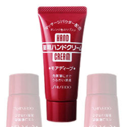 Shiseido Fine Toiletry Hand Cream (30g/100g)