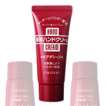 Shiseido Fine Toiletry Hand Cream 30g or 100g - BeautyKat