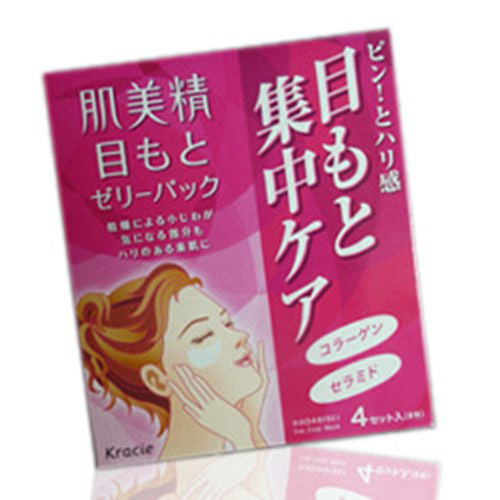 Kanebo Hadabisei Kracie Eye Zone Jelly Pack 4pairs or Wrinkle Care Pack 30pairs
