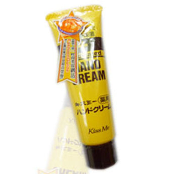 Kiss Me Medicated Hand Cream 30g or 75g - BeautyKat