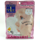 Kose Cosmeport Clear Turn Babyish Face Mask 7pcs - BeautyKat