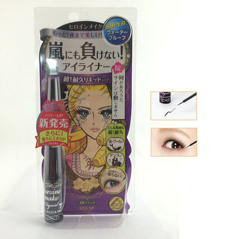Isehan Kiss Me Heroine Make Impact Liquid Eyeliner Black #01