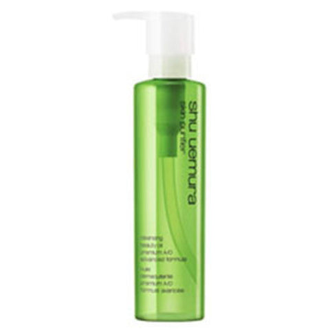 Shu Uemura Beauty Cleansing Oil, Makeup Remover 150ml or 450ml - BeautyKat