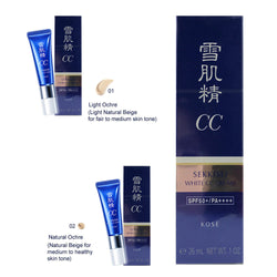 Kose Sekkisei White CC Cream SPF50+ (Shade #01 or 02, 30g each) - BeautyKat