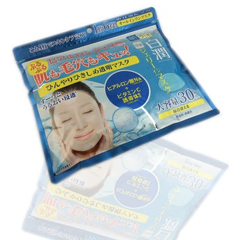 Rohto Hada Labo Shirojyun White Cool Hyaluronic Jelly Face Mask 30pcs - BeautyKat