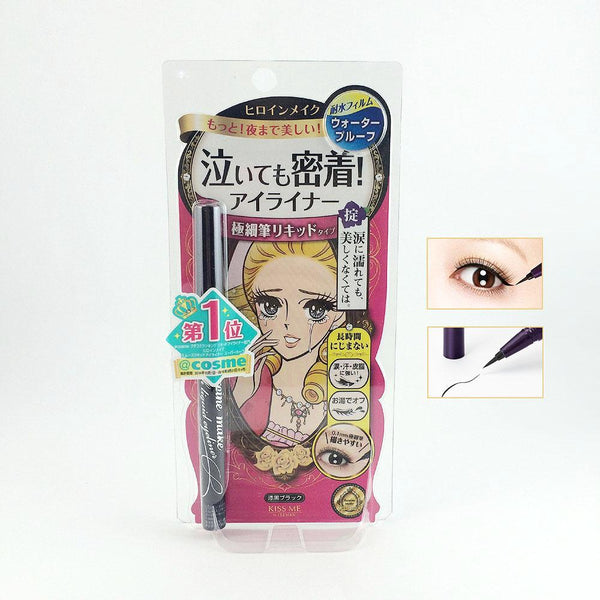 Isehan Kiss Me Heroine Make Smooth Liquid Eyeliner Black #01 - BeautyKat