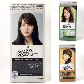 Final Sale: Kao Japan Liese Prettia Soft Bubble Hair Color (Various Colors) - BeautyKat