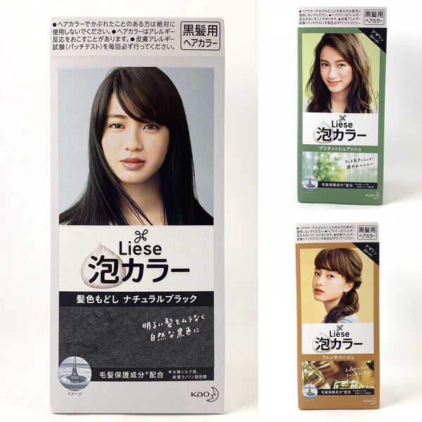 Kao Japan Liese Prettia Soft Bubble Hair Color (Various Colors)