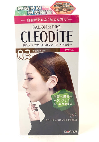 Dariya Salon De Pro Cleodite Hair Color Cream #3CR,3BB,4EB,4KB,4LB
