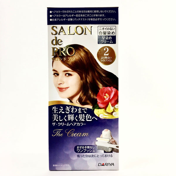 Dariya Salon de Pro One Push The Cream Hair Color #2,3,4,5,6.7 - BeautyKat
