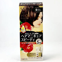 Dariya Salon De Pro Hair Manicure Speedy Dye Shade 6 Dark Brown - BeautyKat