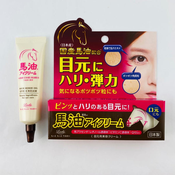 Cosmetex Roland Loshi Moist Aid Rich Horse Oil Eye Cream (BA) 20g