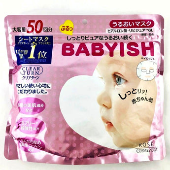 Kose Cosmeport Clear Turn Babyish Face Mask 50pcs (Pink or White) - BeautyKat