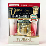 Shiseido Tsubaki Moist Shampoo+Conditioner 315ml each, - BeautyKat