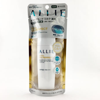Kanebo Allie Extra UV Protector Perfect SPF50 60ml - BeautyKat