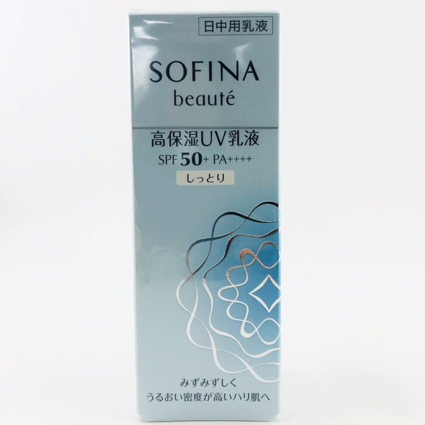 Sofina Beaute UV Cut Emulsion Moist SPF50 PA++++ (30g - dry skin),sunblock - BeautyKat