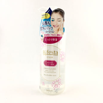 Mandom Bifesta Moist Cleansing Lotion 300ml - BeautyKat