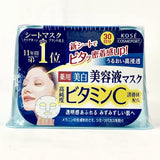 Kose Cosmeport Clear Turn White Essence Mask 30pcs - BeautyKat