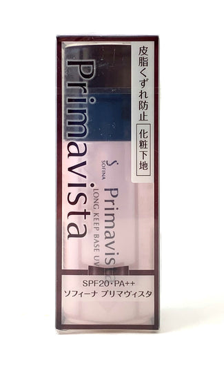 Sofina Primavista Long Keep Base UV SPF 20 PA++ 25ml - BeautyKat