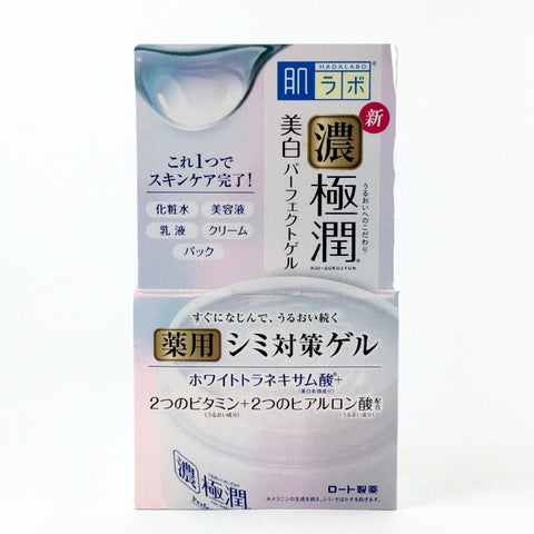 Rohto Hada Labo Gokujun 5 in 1 Whitening Perfect Gel 100g - BeautyKat