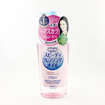 Kose Softymo Speedy Cleansing Oil 230ml - BeautyKat