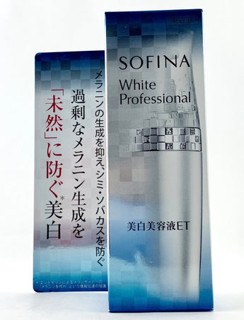 Sofina White Professional Whitening Essence C 40g - BeautyKat