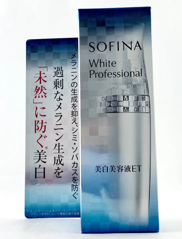 Sofina White Professional Whitening Essence C (40g)-Beautykat