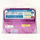Kose Cosmeport Clear Turn Essence Placenta Mask 30pcs - BeautyKat