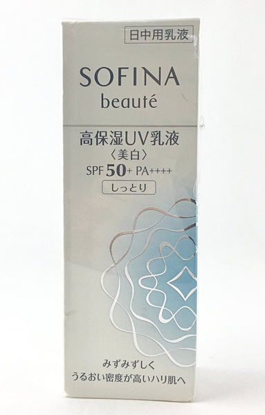 Sofina Beaute Whitening UV Cut Emulsion Moist sp r SPF50 PA++++ (30g - dry skin)