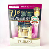 Shiseido Tsubaki Volume Set with Shampoo (315ml) & Conditioner (315ml)