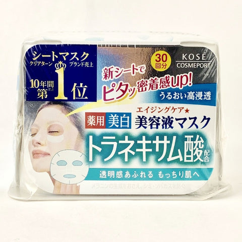Kose Cosmeport Clear Turn Tranexamic Acid Essence Mask 30pcs - BeautyKat