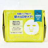 Kose Cosmeport Clear Turn Princess Veil Morning Skin Care Mask 46pcs - BeautyKat