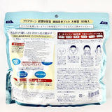 Kose Cosmeport Clear Turn Rice Mask EX 40pcs - BeautyKat