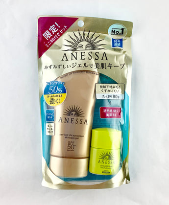 Shiseido Anessa Perfect UV Sunscreen Skincare Gel SPF50 90g - BeautyKat