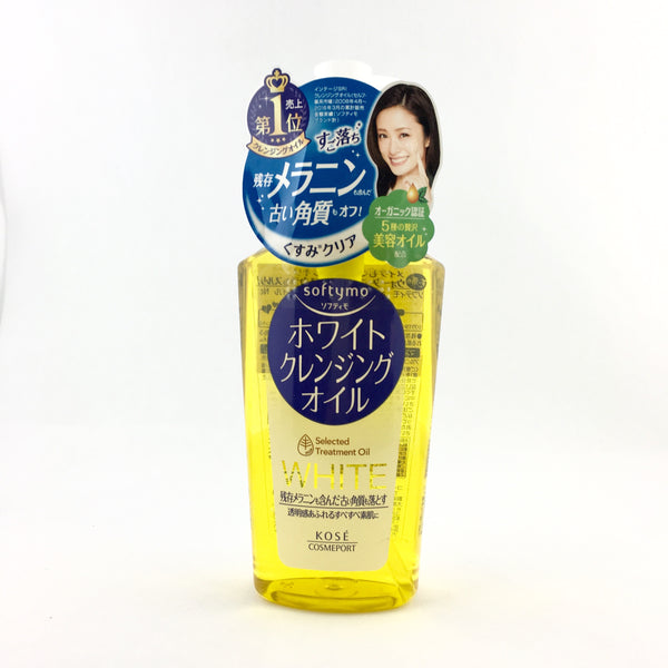 Kose Softymo White Cleansing Oil 230ml - BeautyKat