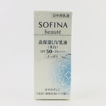 Sofina Beaute Whitening UV Cut Emulsion Light R SPF50 30ml - BeautyKat