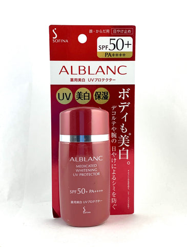 Sofina Alblanc Medicated Whitening UV Protector SPF50+ PA++++60ml - BeautyKat