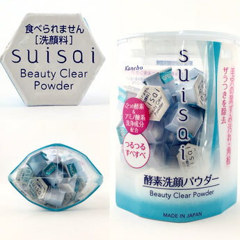 Kanebo Suisai Beauty Clear Powder 32cubes - BeautyKat