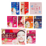 Kanebo Kracie Hadabisei Face or Eye Mask (Various Types) - BeautyKat
