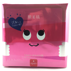 Kanebo Kracie Hadabisei All In One Face Mask Moisturizing Pink 31pcs - BeautyKat