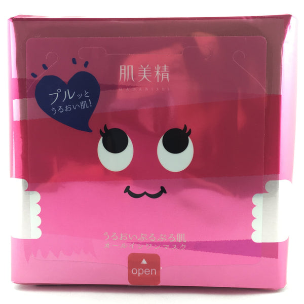 Kanebo Kracie Hadabisei All-In-One Face Mask Moisturizing Pink (31 pieces)