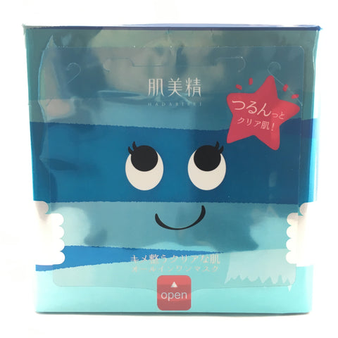 Kanebo Kracie Hadabisei All-In-One Face Mask Clear Skin Blue 31pcs - BeautyKat