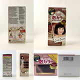Kao Japan Liese Prettia Soft Bubble Hair Color (1 Application) - BeautyKat