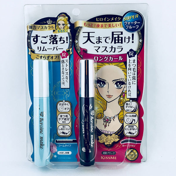 Isehan Kiss Me Heroine Long & Curl #01 Black & Speedy Mascara Remover Set