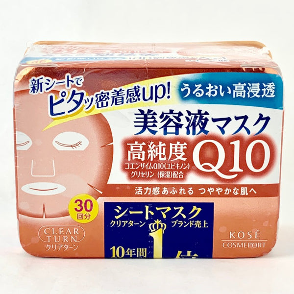 Kose Cosmeport Clear Turn Q10 Essence Mask 30pcs - BeautyKat