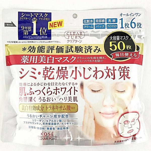 Kose Cosmeport Clear Turn Medical Whitening Skin Whitening Mask 50pcs - BeautyKat