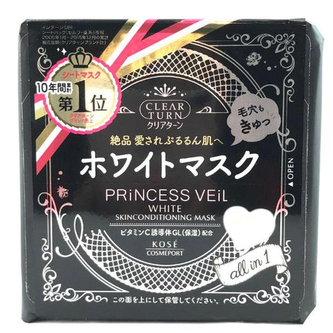 Kose Cosmeport Princess Veil White Skin Conditioning Mask 46pcs - BeautyKat