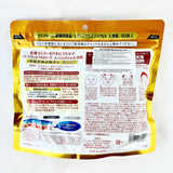 Kose Cosmeport Clear Turn Ultra Concentrated Moist Mask EX 40pcs - BeautyKat
