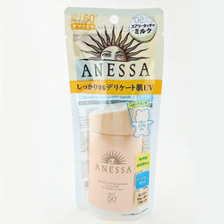 Shiseido Anessa Perfect UV Sunscreen Mild Milk SPF50 60ml - BeautyKat